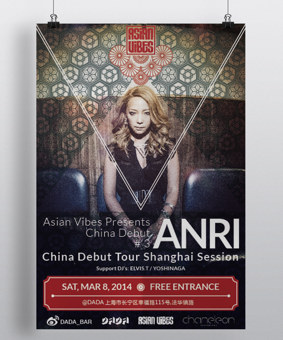 FLYER : ANRI SHANGHAI SESSION