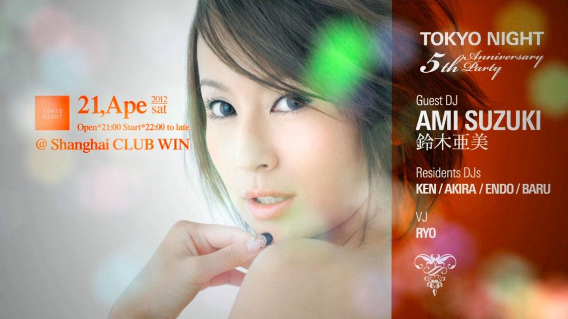 PV : Tokyo night 5th anniversary Guest Ami suzuki