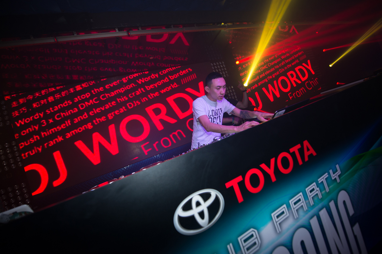 """VJ : Toyota """"Get Going Club Party"""""""