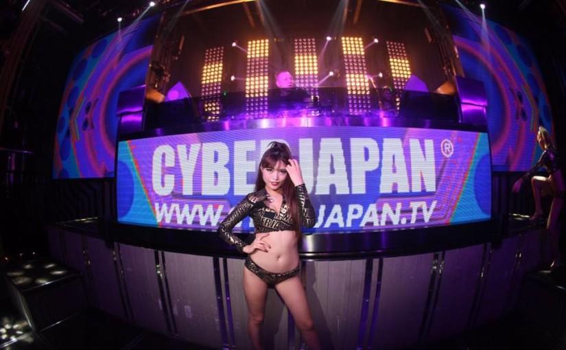 VJ : CYBER JAPAN DANCERS @ Fusion