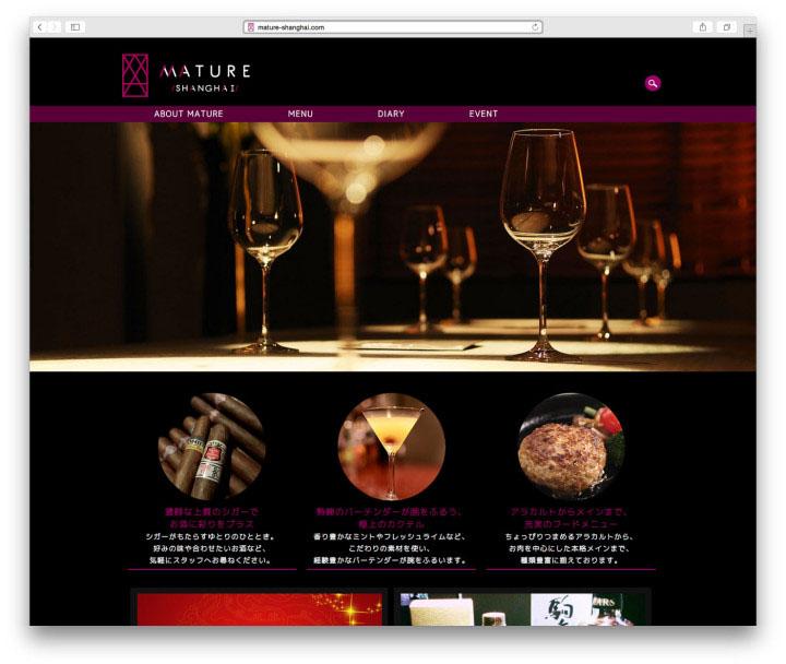 mature Shanghai Web-site