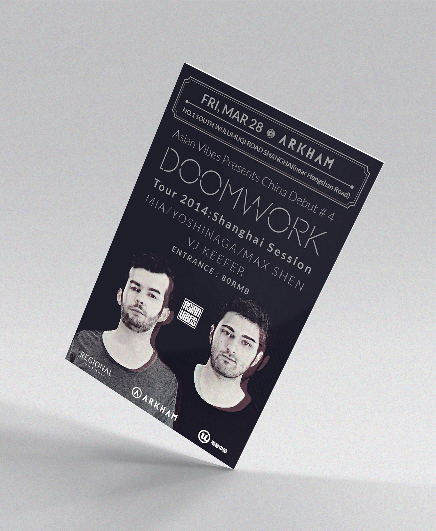 FLYER : DOOM WORK SHANGHAI SESSION