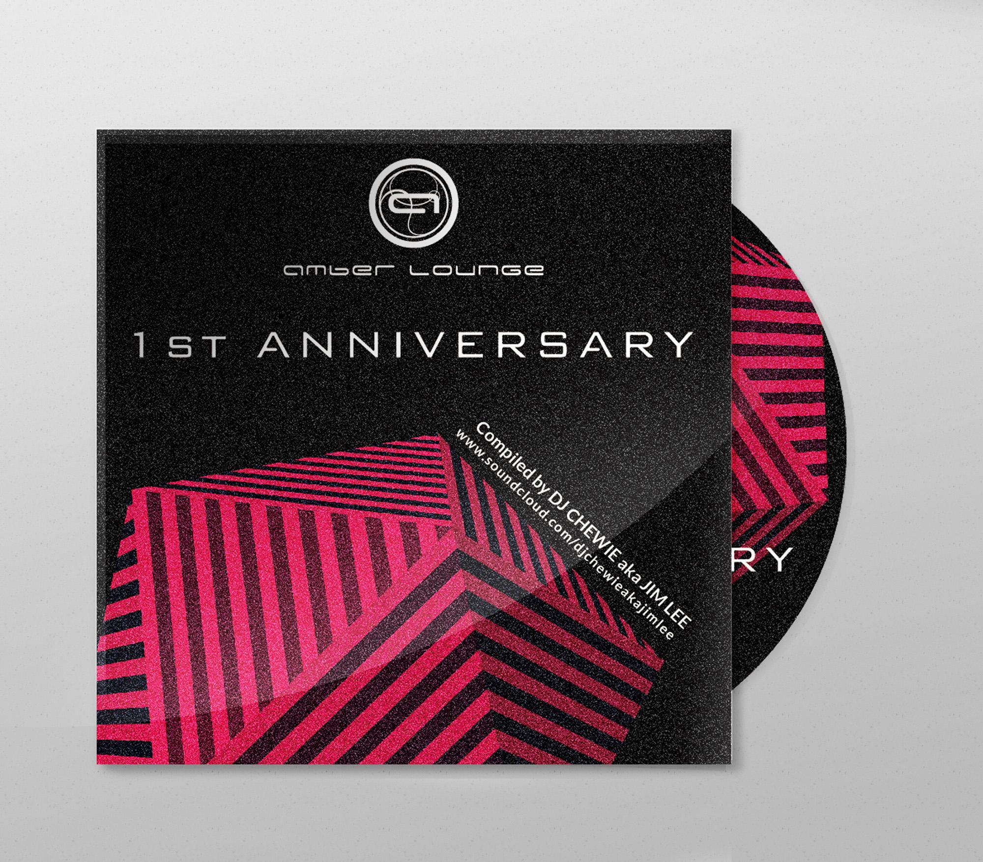 amber lounge : 1st Anniversary privilege gift CD